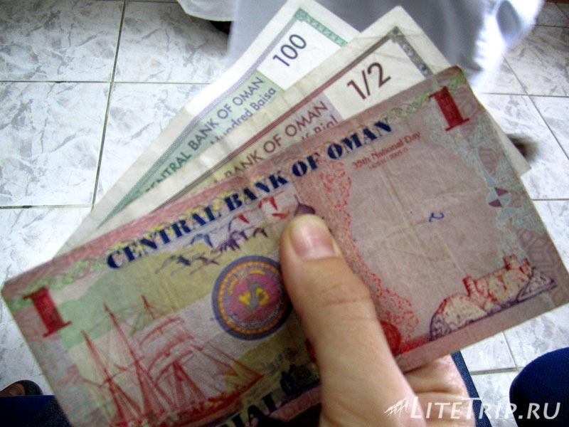 Итоги самостоятельного путешествия. Деньги.