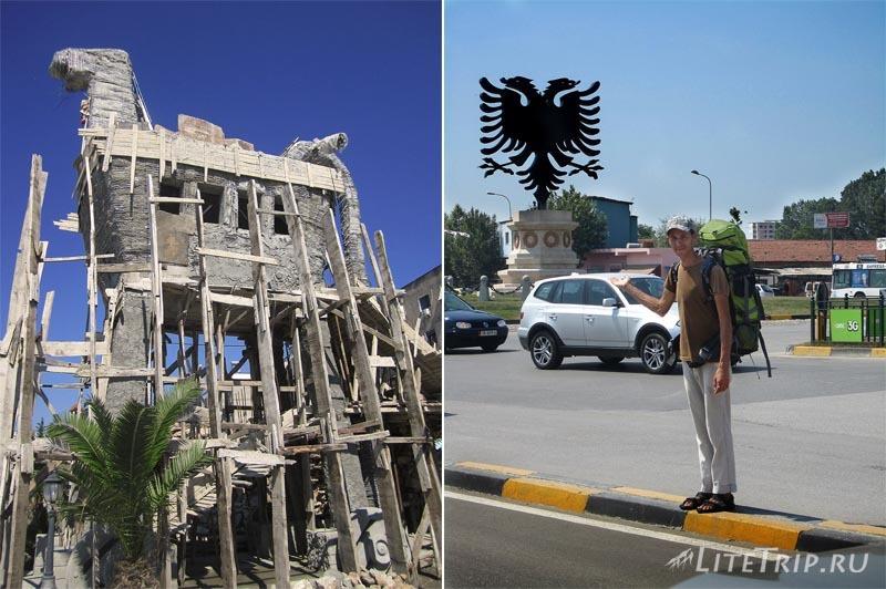 Албания. Столица Тирана - герб страны.
