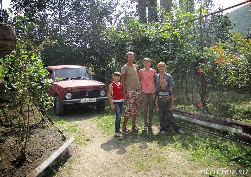 Армения. Ванадзор - армянская семья.