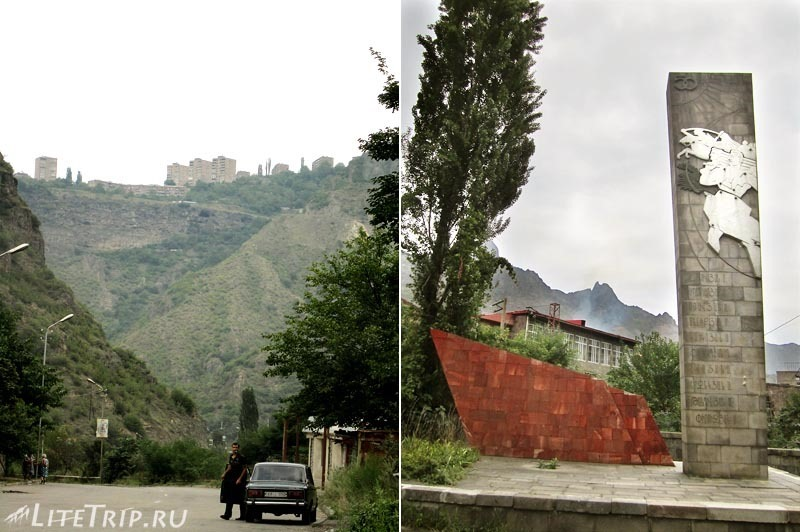 Армения. Город Алаверди.