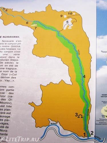 Армения. Карта ущелья Нораванк.