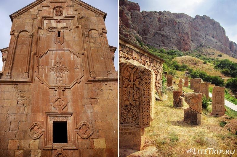 Армения. Монастырь Нораванк - хачкары.