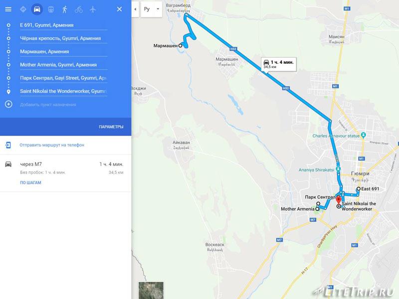 Карта маршрута и мест Гюмри