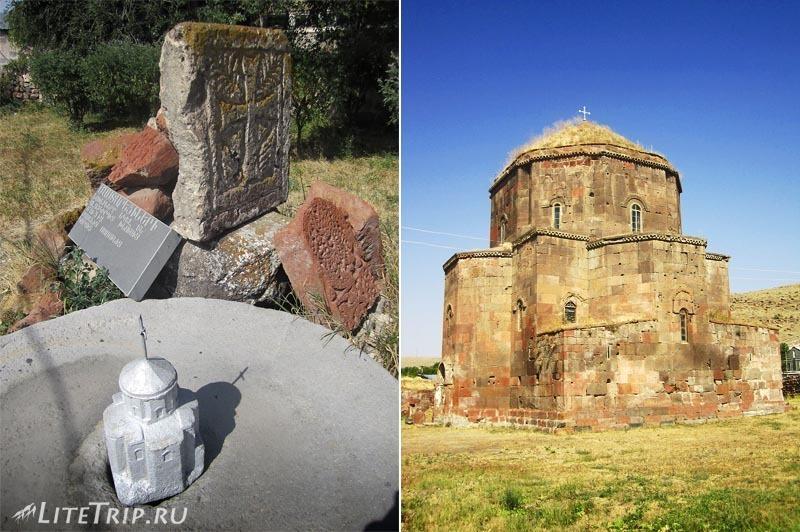 Армения. Мастара - церковь Святого Иоанна Крестителя.