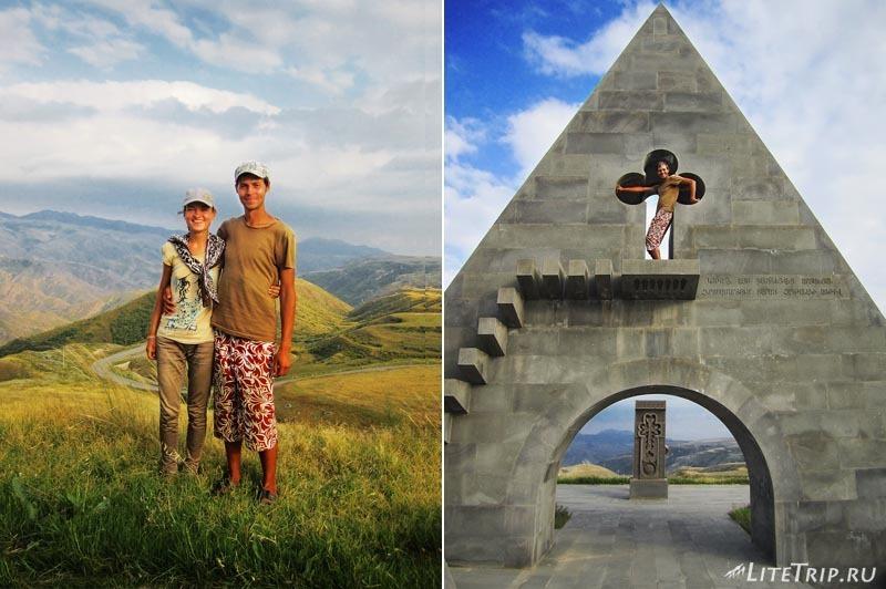 Армения. Подъезжаем к Нагорному Карабаху - виды.