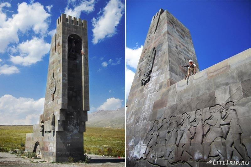 Армения. Превал Воротан - половина ворот.