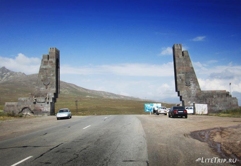 Армения. Превал Воротан - ворота.