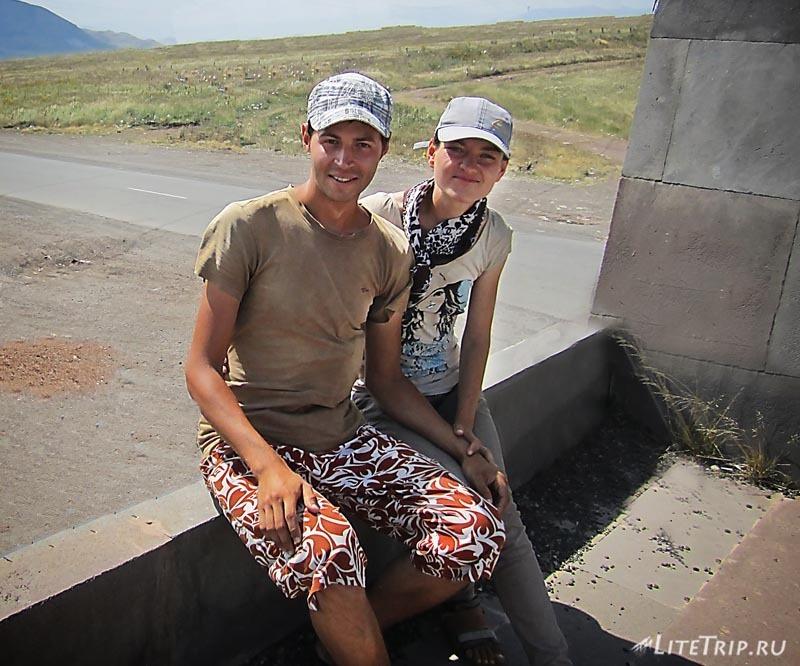 Армения. Превал Воротан - фото с нами.