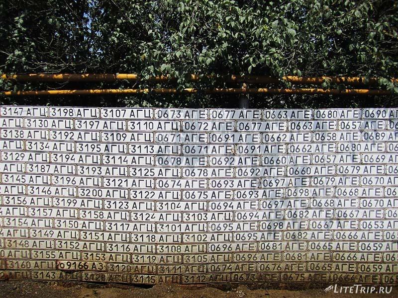 Нагорный Карабах. Деревня Ванк - забор из автомобильных номеров.