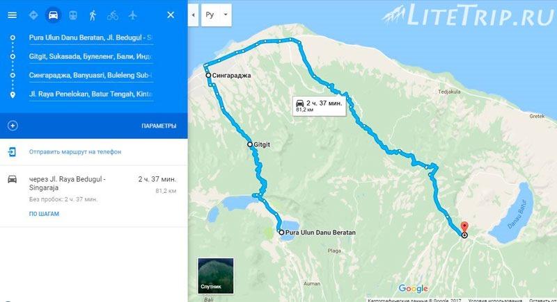 Индонезия. Бали. Водопады Гит-Гит и вулкан Батур. Маршрут