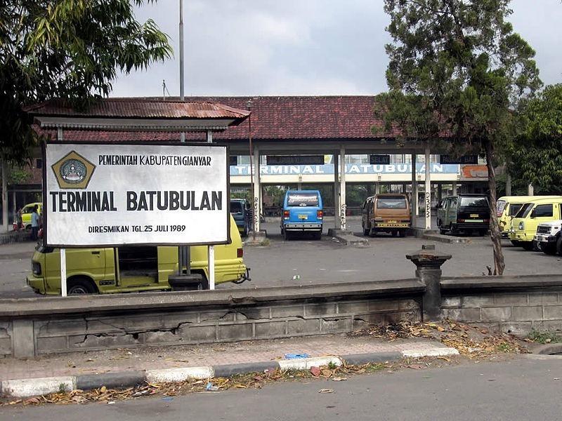 Индонезия. Бали. Автобусный терминал Батубулан