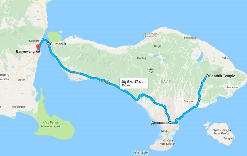 Индонезия. Маршрут с Бали на Яву.