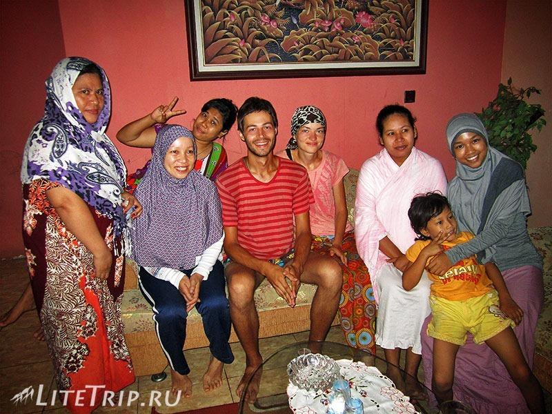 Индонезия. Сулавеси. Фото с индонезийской семьей.