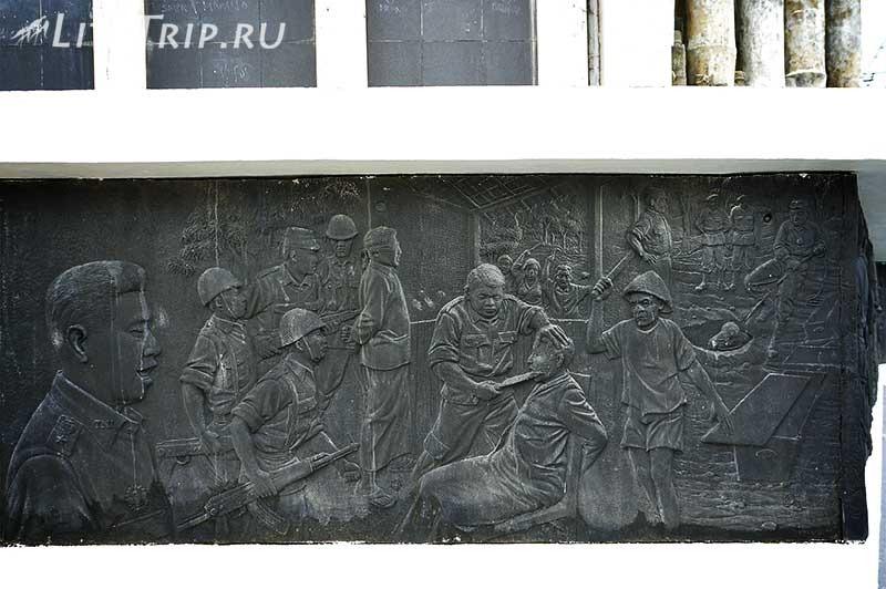 Индонезия. Сулавеси. Макассар. Монумент Мандала. Фреска.