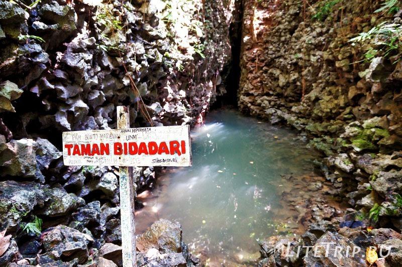 Индонезия. Сулавеси. Рамман-Рамман. Карстовый провал Taman Bidadari