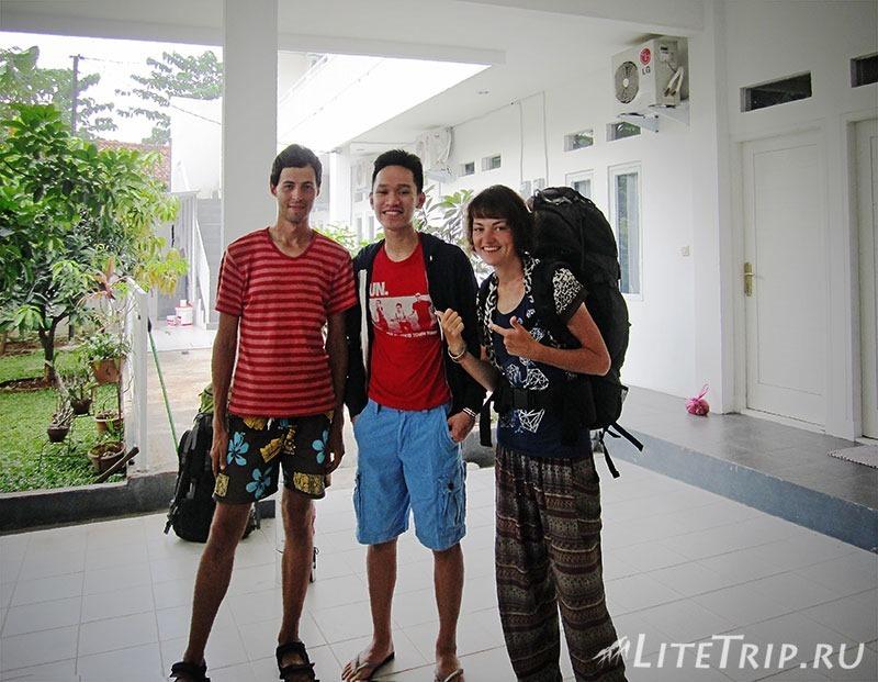 Индонезия. CouchSurfing в Джакарте. Агам.