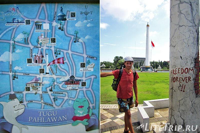 Индонезия. Сурабая. Карта города.