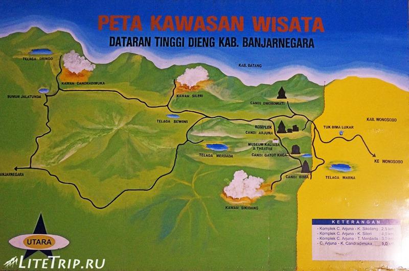 Индонезия. Ява. Плато Диенг. Карта