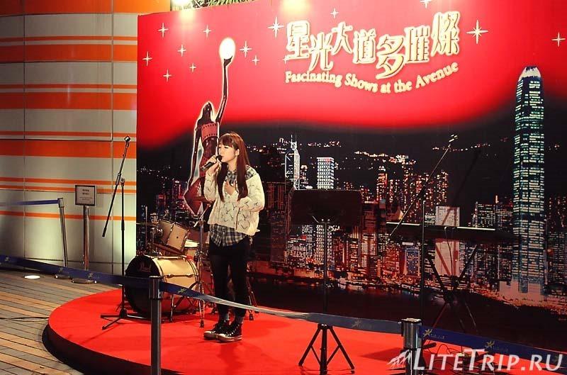Гонконг. Аллея звезд - сцена для молодых певцов.