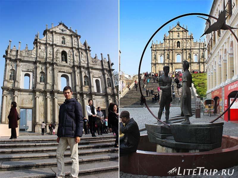 Макао. Остатки кафедрального собора Святого Павла.