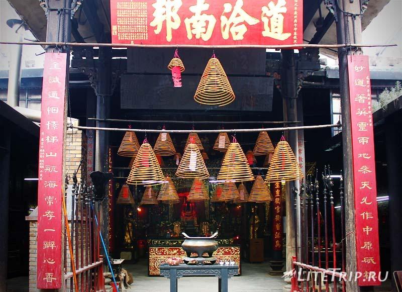Макао. Буддийский храм.