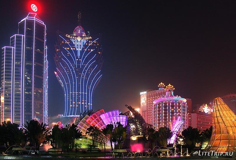 город казино в китае