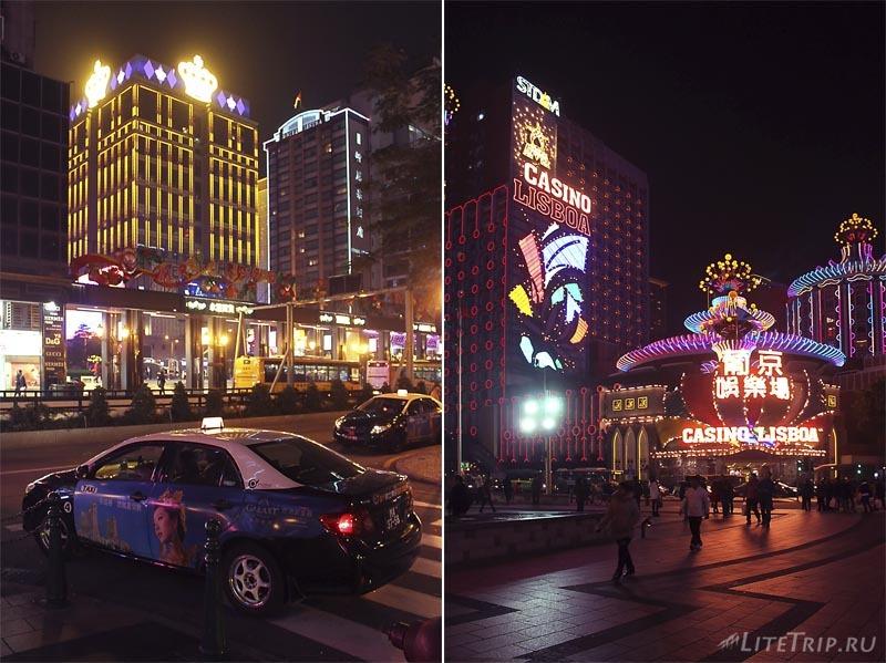 Ночные улицы Макао.