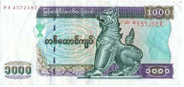 1000_kyat