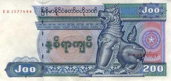 200_kyat