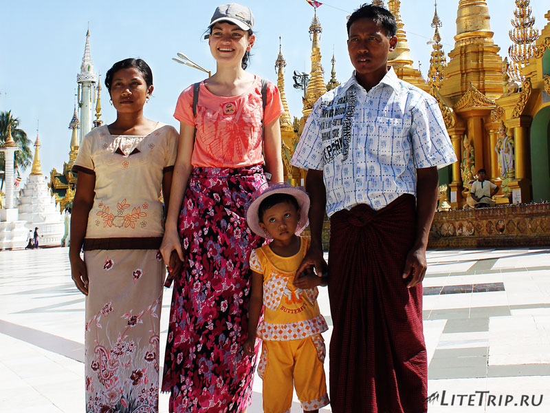 Люди в Янгоне