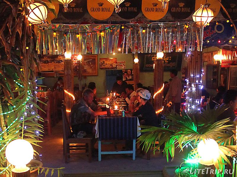 Кафе в Янгоне