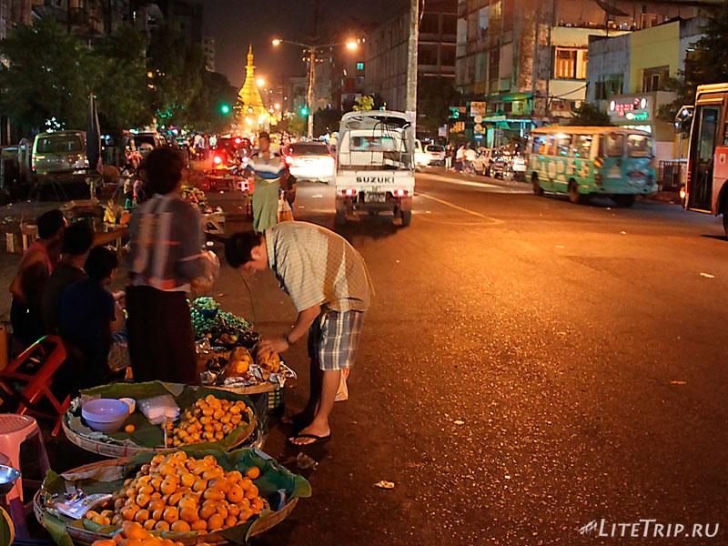 Город Янгон вечером