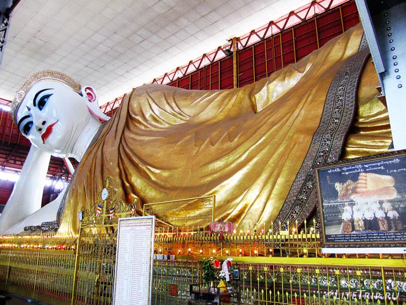 Скульптура Лежащего Будды в Янгоне
