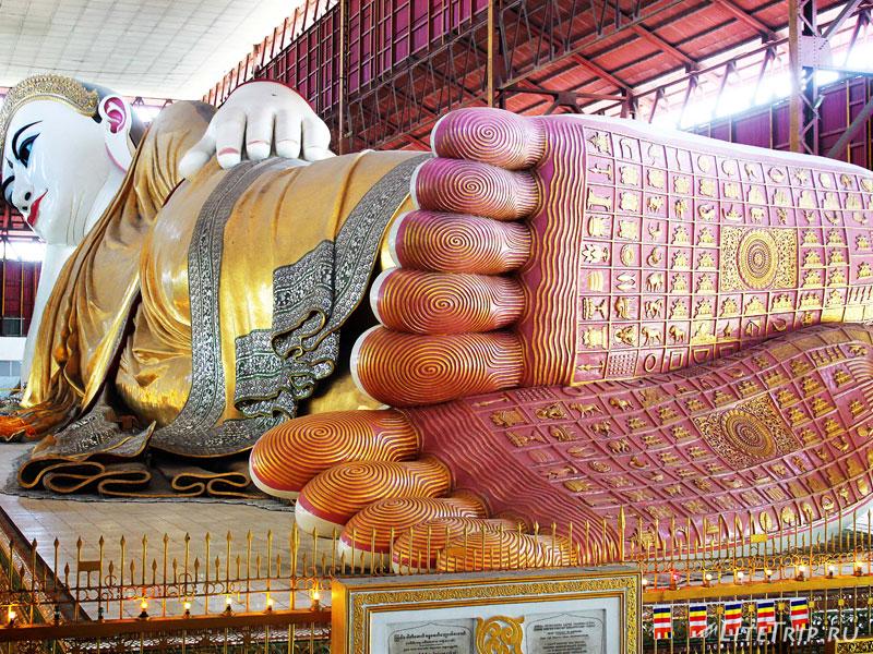 6-метровые ступни Лежащего Будды в Янгоне