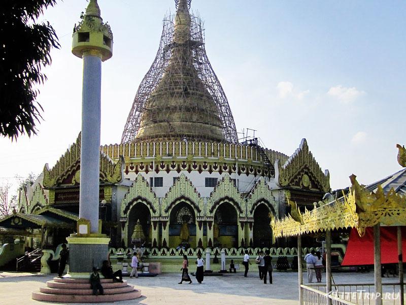 Пагода Каба Айе в Янгоне