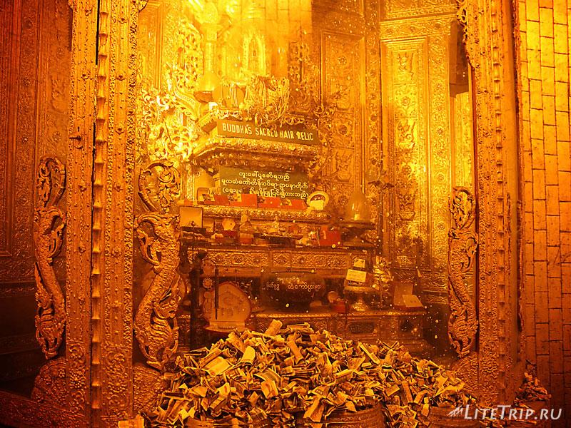 Реликт внутри ступы Ботатунг