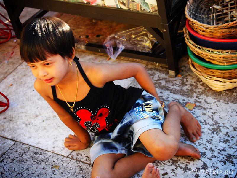 Мьянманская девочка