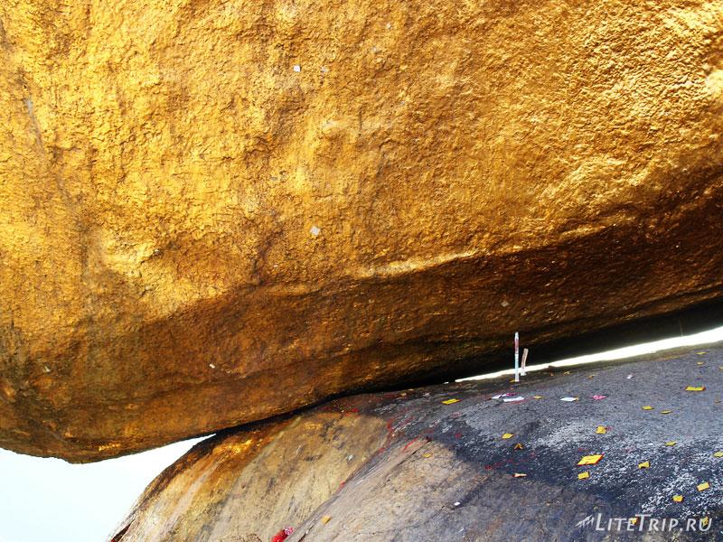 Площадь соприкосновения Золотого Камня