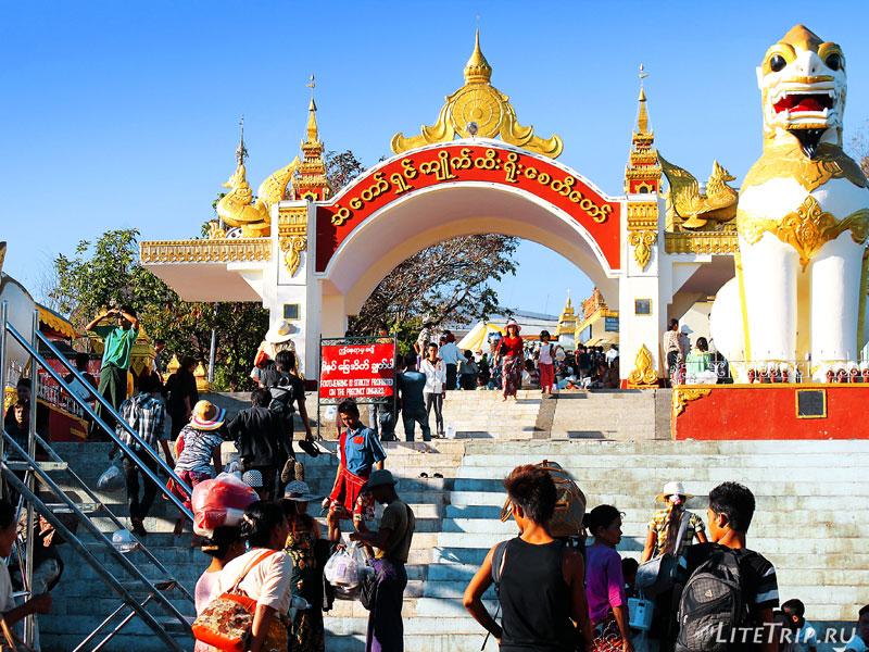 Главные ворота к Пагоде Чайттийо