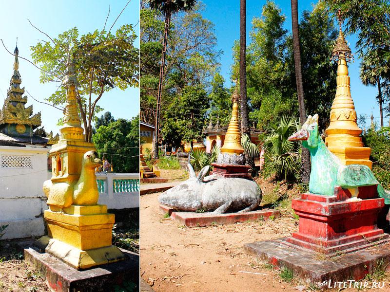 Гусыня и животные комплекса Кое Thein Koe Thaung Pagoda