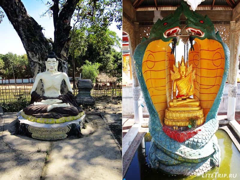 Скульптуры комплекса Кое Thein Koe Thaung Pagoda