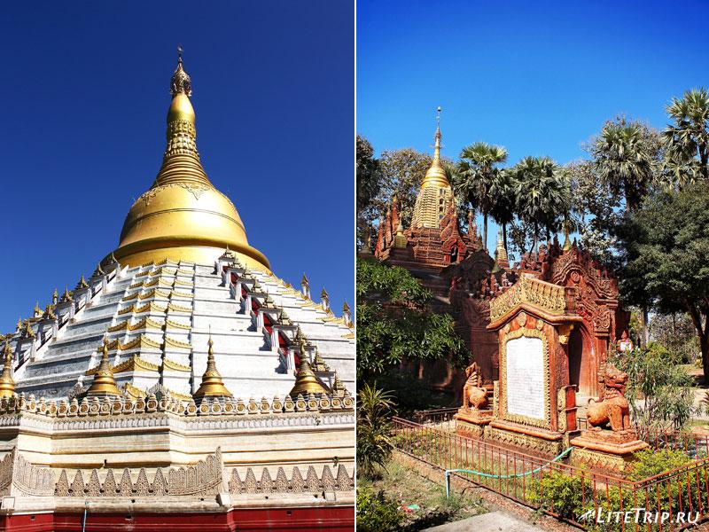 Пагода Махазеди
