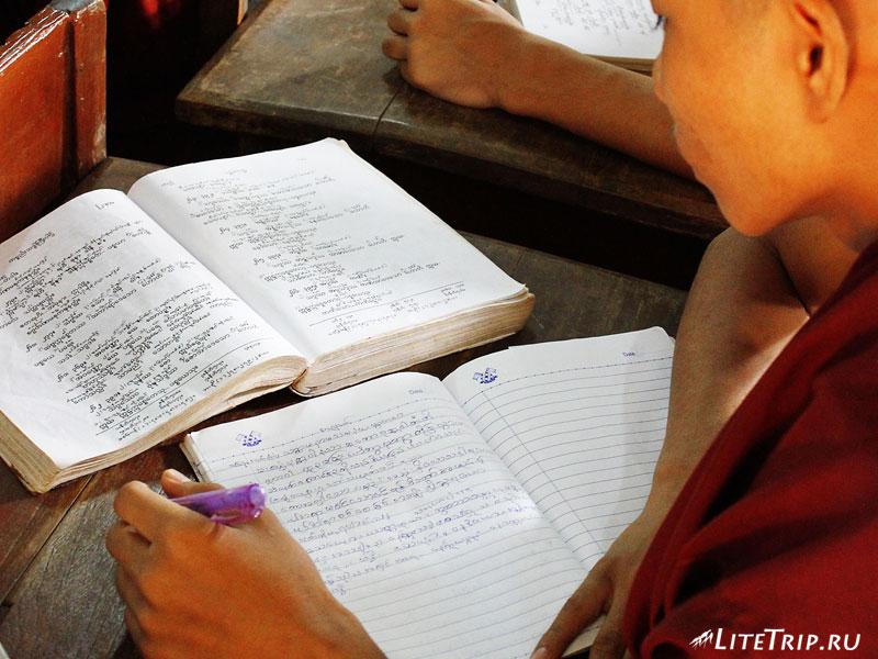 Класс в монастыре Чак-хавин в Пегу (Баго)