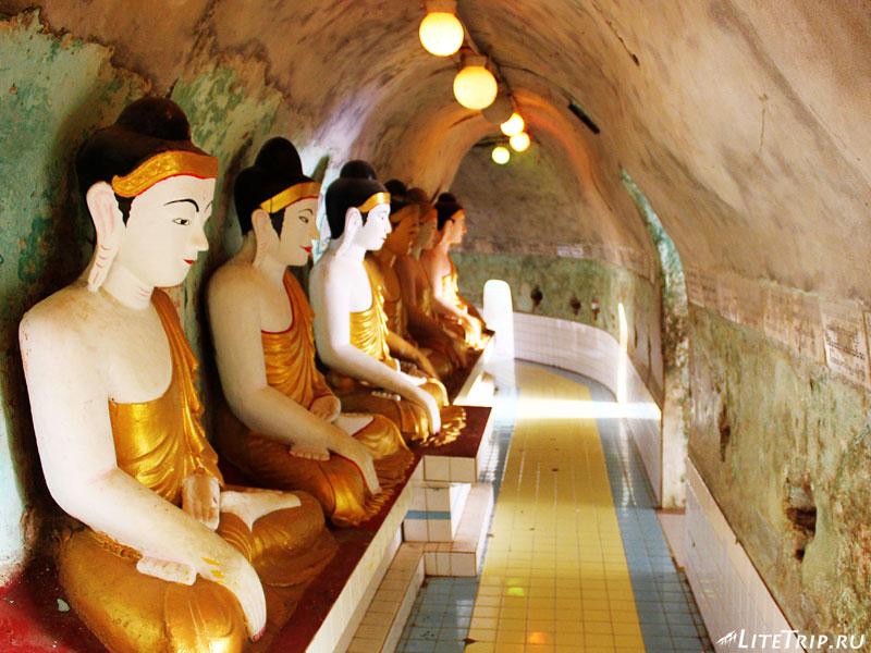 64 Будды Пагоды Швегукалай