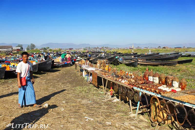 Озеро Инле. Рынок.