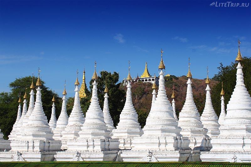 Мандалай. Пагода Кутодо.