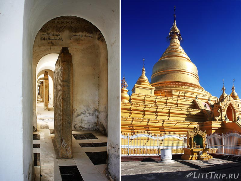 Мандалай. Пагода Кутодо. Стела.