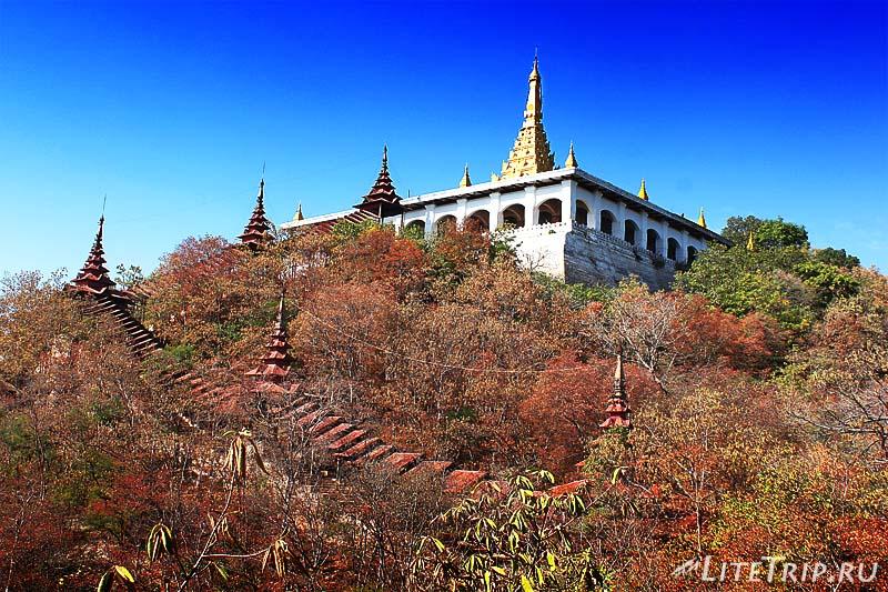 Холм Мандалай.