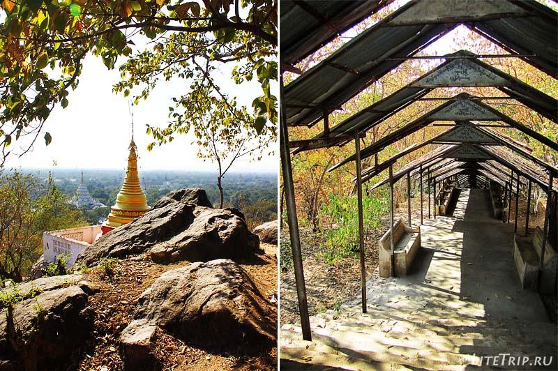 Холм Мандалай. Лестница.
