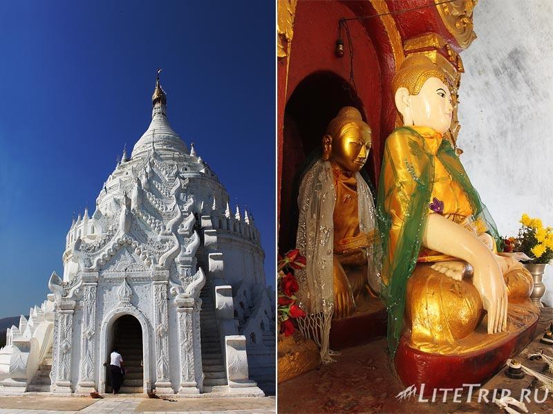 Мингун. Будды пагоды Синбьюме.
